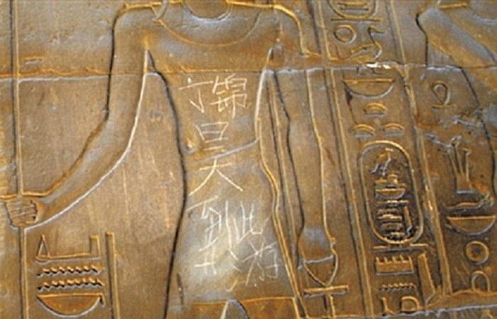 Китайские граффити в древних Фивах.