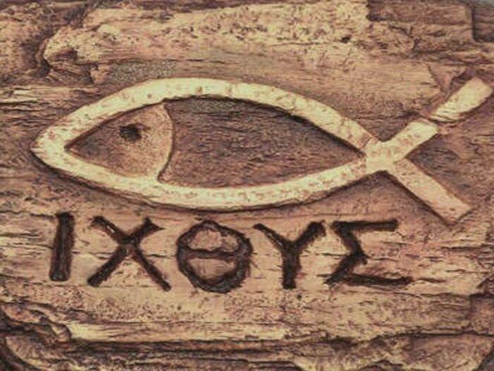 Рыба - главный символ раннего христианства.  Фото: travel-mania.org.