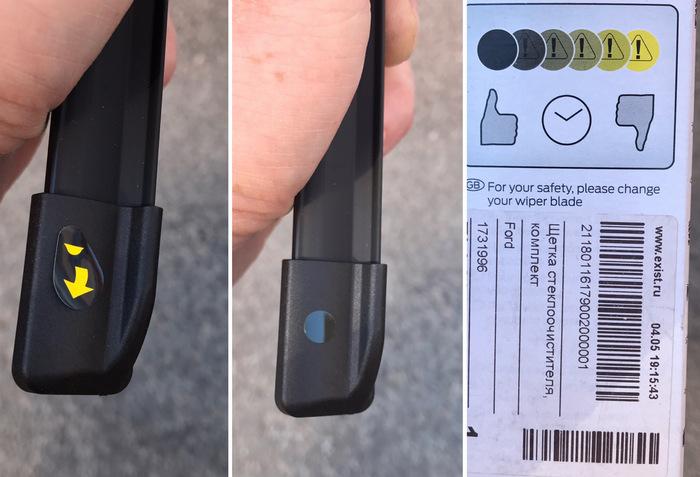 Изменение цвета индикатора износа дворников. |Фото: drive2.ru.