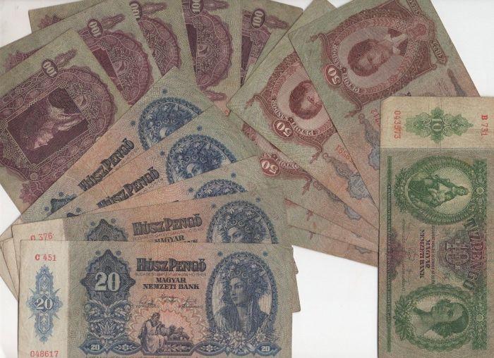Венгерские пенгё периода гиперинфляции.