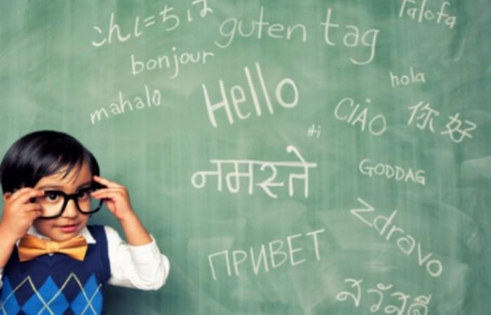 Нет интернета? Изучай иностранный язык!