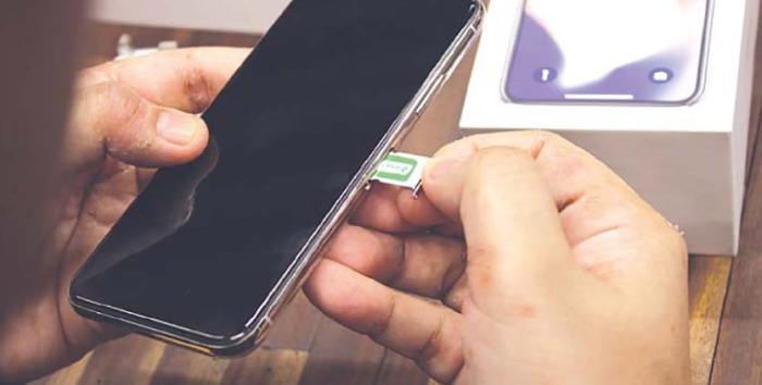 Нужно защитить SIM-карту своего устройства.