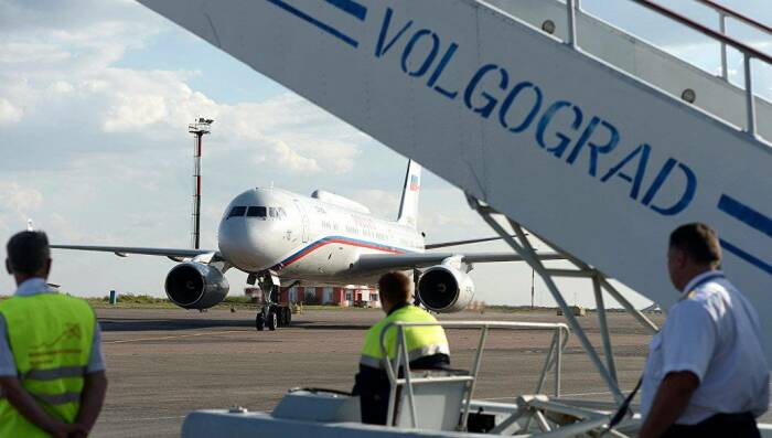 Сложное место для посадки. | Фото: news2world.net.