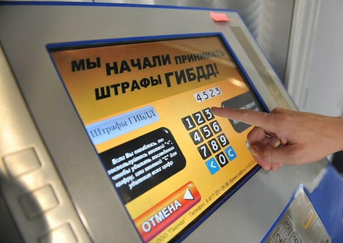 Истекать лишение начинает только после оплаты штрафов. ¦Фото: mashintop.ru.