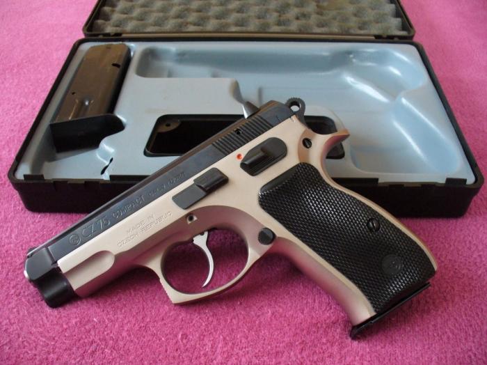 Чешский пистолет, который многие считают лучшим в мире. ¦Фото: mirinteresen.net.