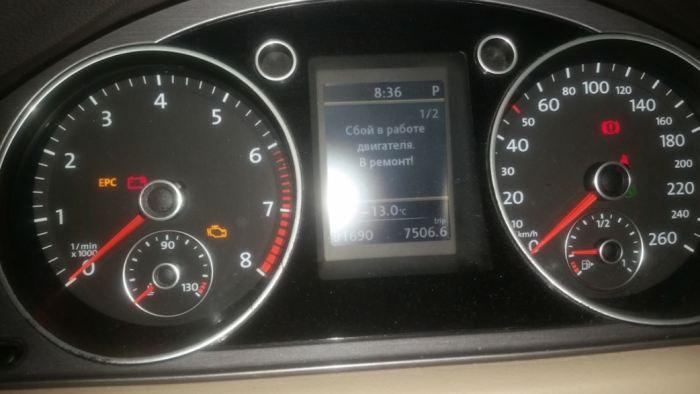 Двигатель хуже работает. |Фото: drive2.ru.