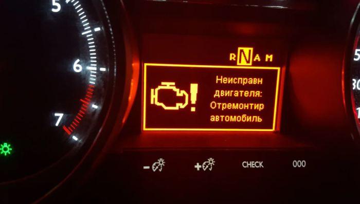 Прямой признак. |Фото: drive2.ru.