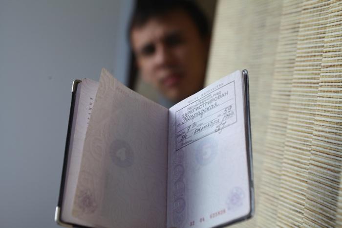 Дети регистрируются автоматически. |Фото: consultmill.ru.