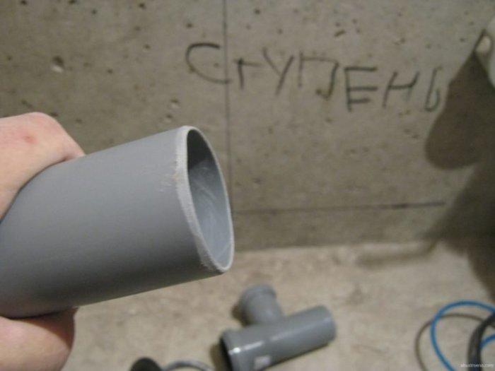Трубу нужно специальным образом подготовить. |Фото: plitochkin.ru.
