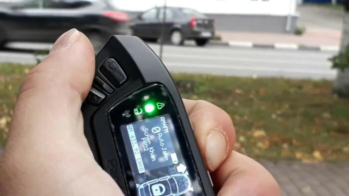 Воры часто перехватывают код с ключа-сигнализации. |Фото: YouTube.