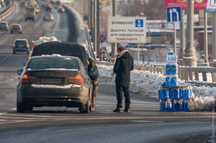 Брать на дороге точно не стоит. |Фото: Twitter.