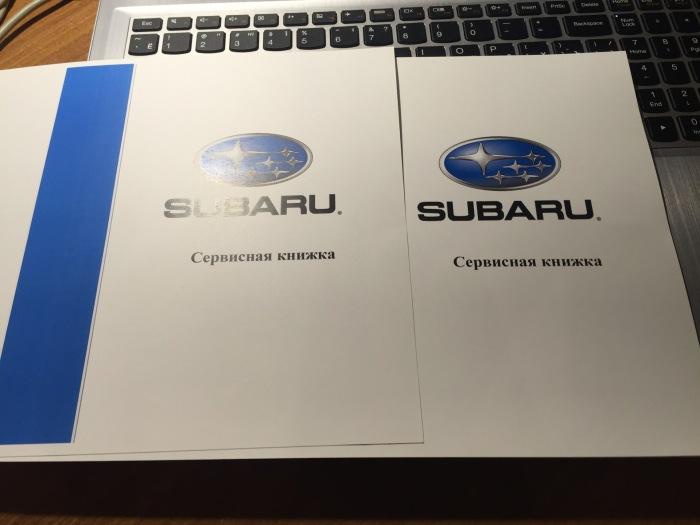 Сервисная книга обязательна к проверке.  Фото: drive2.ru.