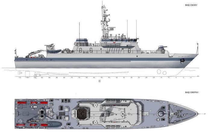 Проект из четырех кораблей. /Фото: defence.ru.
