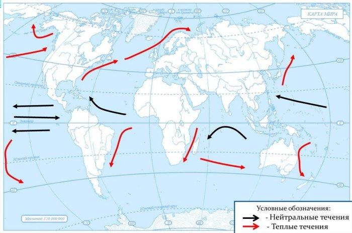 Вспоминаем географию. |Фото: en.ppt-online.org.