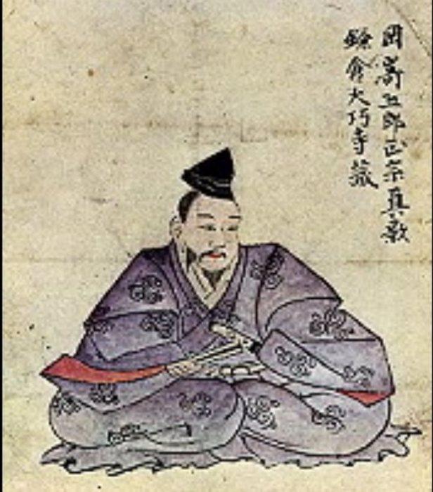 Гравюра с изображением мастера.