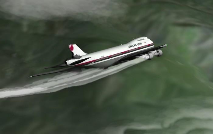Аварийная посадка в Токийском заливе.