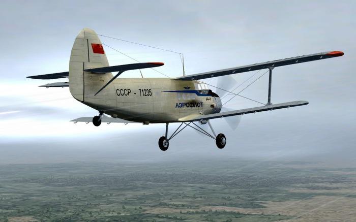 На таком самолёте совершил  несанкционированный полёт пилот Владимир Серков.