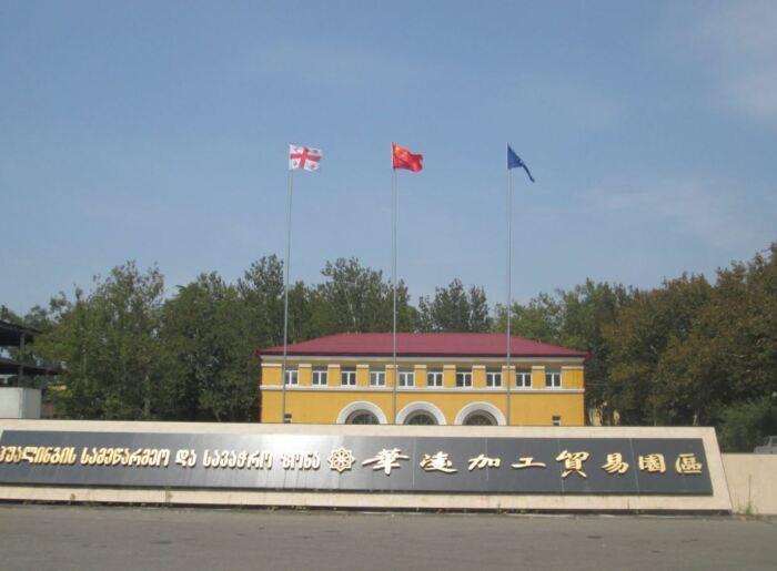 Последний рабочий цех трудиться на Китай. ¦Фото: ya.ru.