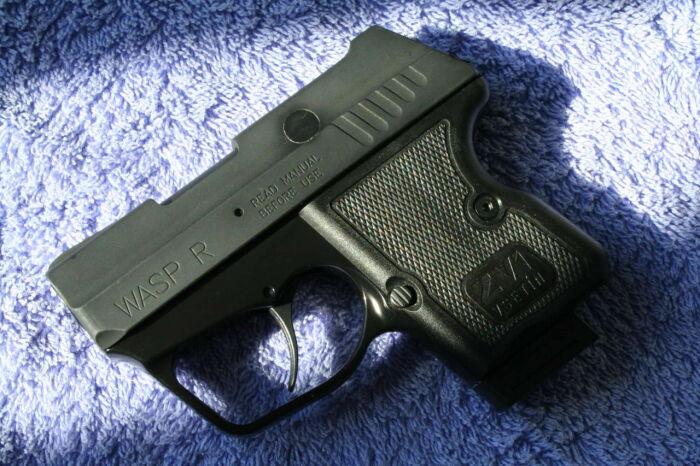 Пользуются по сей день. ¦Фото: guns.allzip.org.