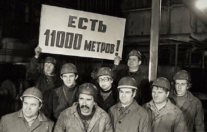 Геологи сделали уйму открытий. |Фото: mirtesen.ru.