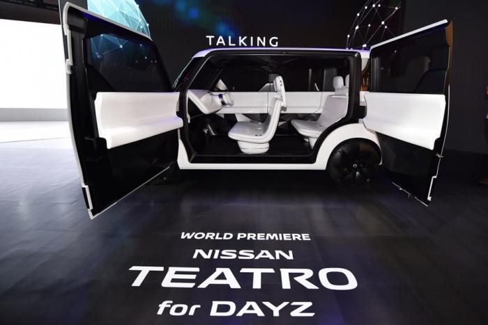Nissan Dayz.