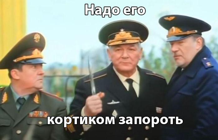 С кортиком на свинью отнюдь не анекдот. |Фото: novate.ru.