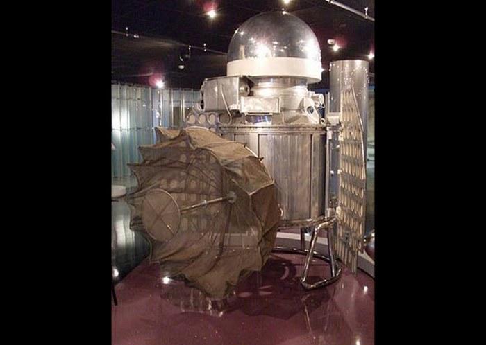 Советский космический зонд «Венера-1»