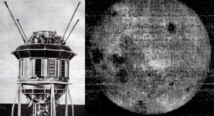 Станция «Луна-3»