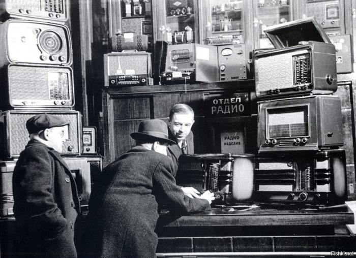 Телевизор в СССР был как смартфон сегодня. |Фото: fishki.net.
