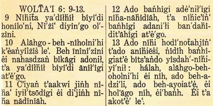 Тагальский язык.