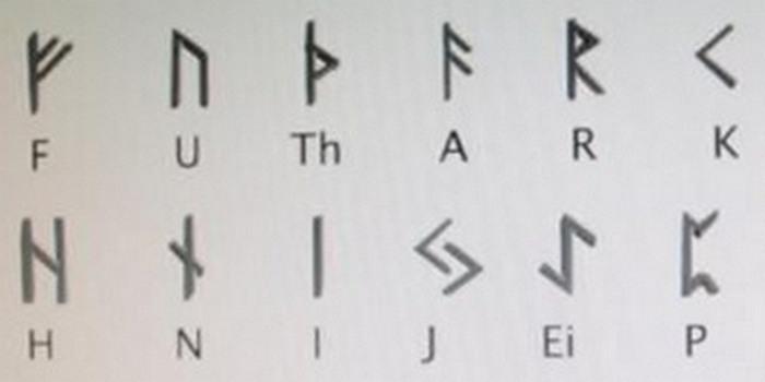 Исландский язык.