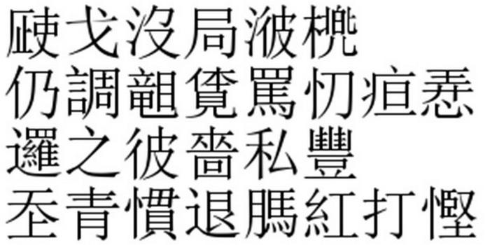 Вьетнамский язык.