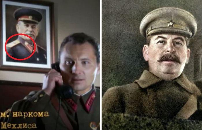 В фильме про 1941 год использован портрет после 1945 года. ¦Фото: novate.ru.