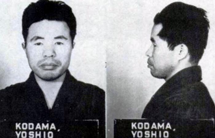 Ёшио Кодама.
