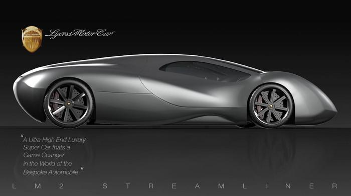 LM2 Streamliner - самая ожидаемая премьера.
