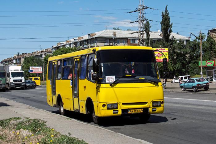 Сегодня здесь делают автобусы. ¦Фото: fotobus.msk.ru.