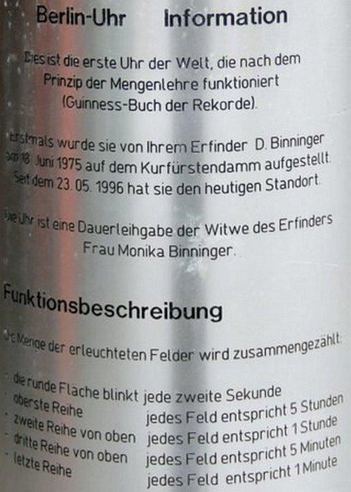 Инструкция на колонне, на которой установлены часы.