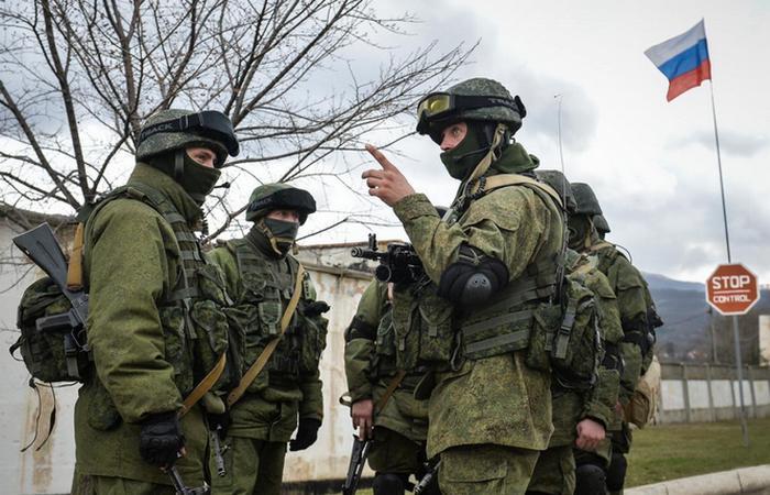 Армия РФ.