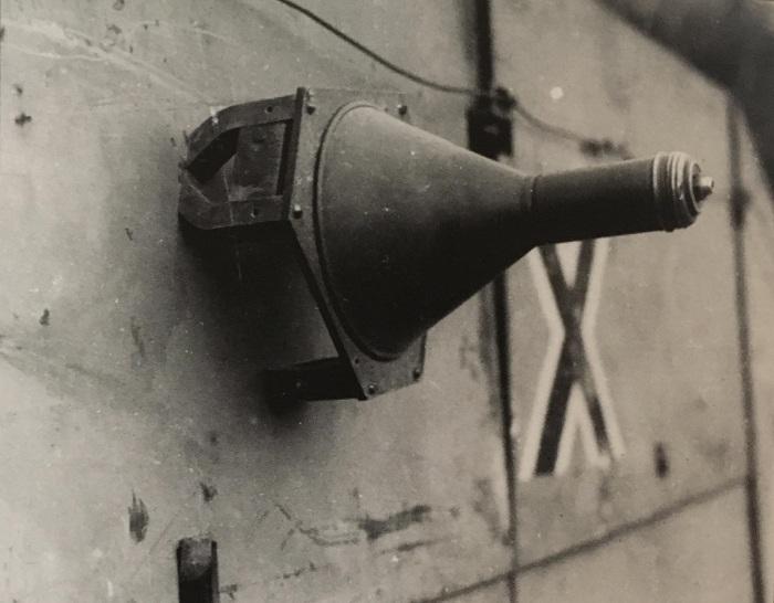 Вот такая штуковина.  Фото: tanks-encyclopedia.com.