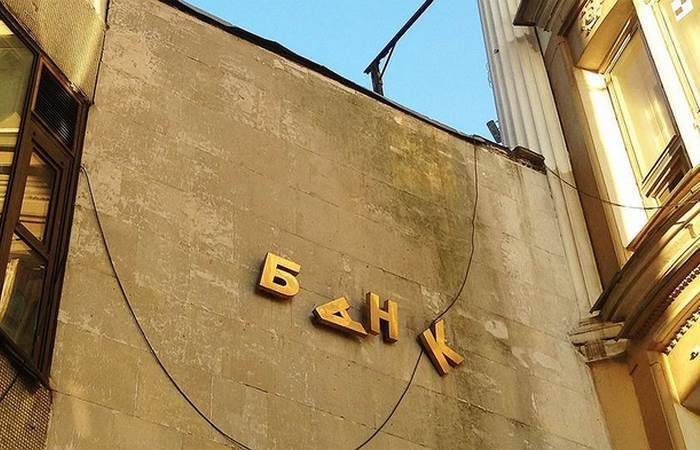 Banca rotta.