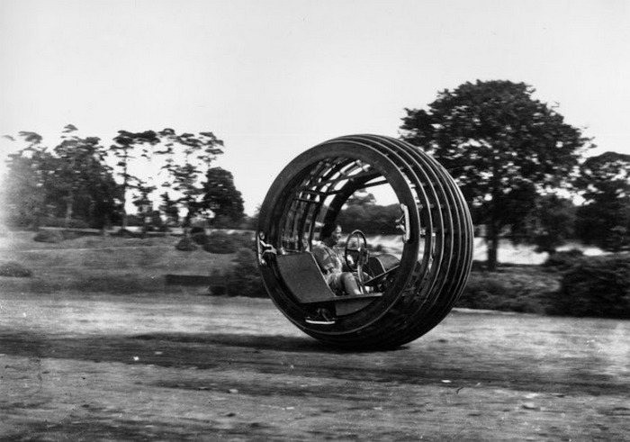 Вперёд, моё колесо.