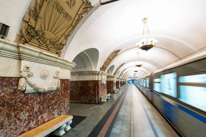 Станция Краснопресненская.