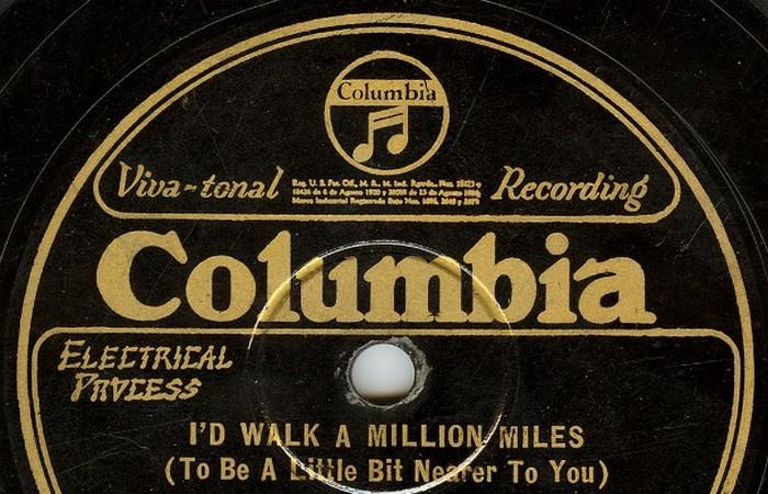 Columbia Records издала насмешки Али.