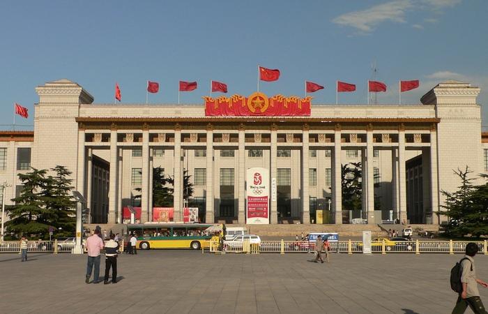 Национальный музей Китая.
