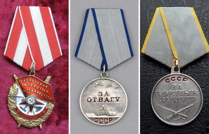 Орден Красного Знамени, медали «За отвагу», «За боевые заслуги». | Фото: novate.ru.
