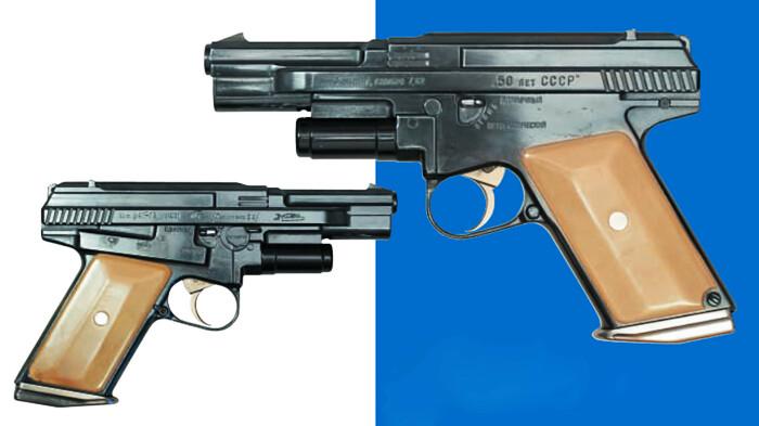 Уникальный советский пистолет. |Фото: si.rbth.com.