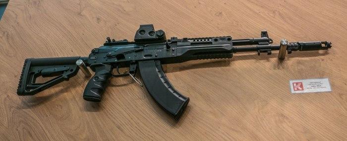 Модель под более суровый калибр. |Фото: militaryarms.ru.