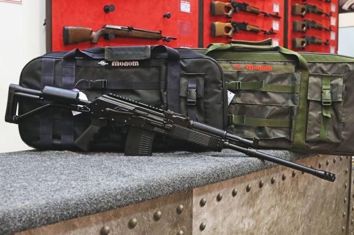 Судя по всему, пулемет сделали на базе ружья.|Фото: popgun.ru.