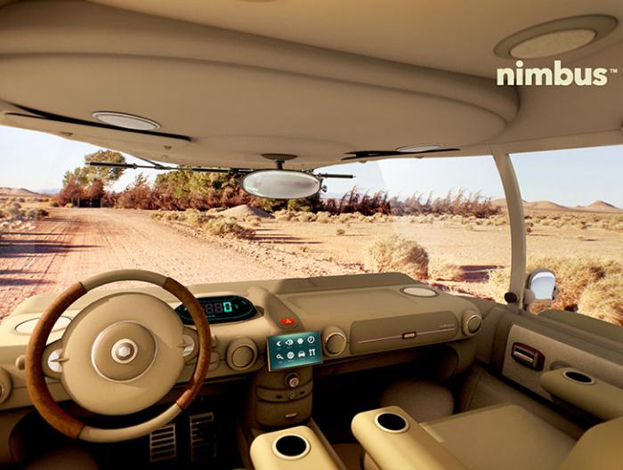 Салон Nimbus E-Car.