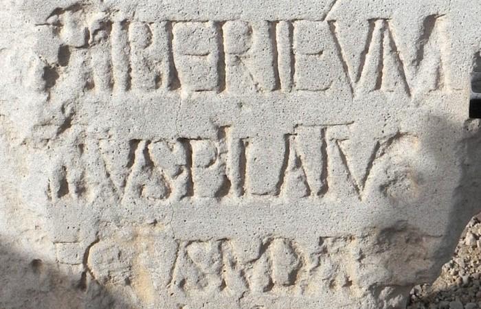 Камень Пилата.